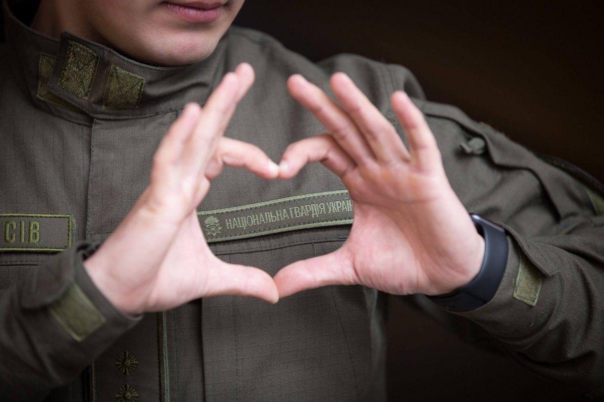 Нацгвардия запустила акцию ко Дню святого Валентина / Facebook. Національна гвардія України