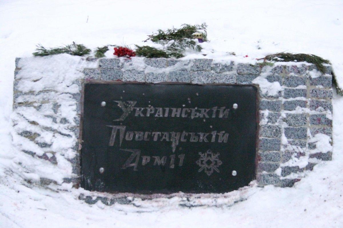 У Харкові пошкодили памятну дошку воякам УПА / Facebook,