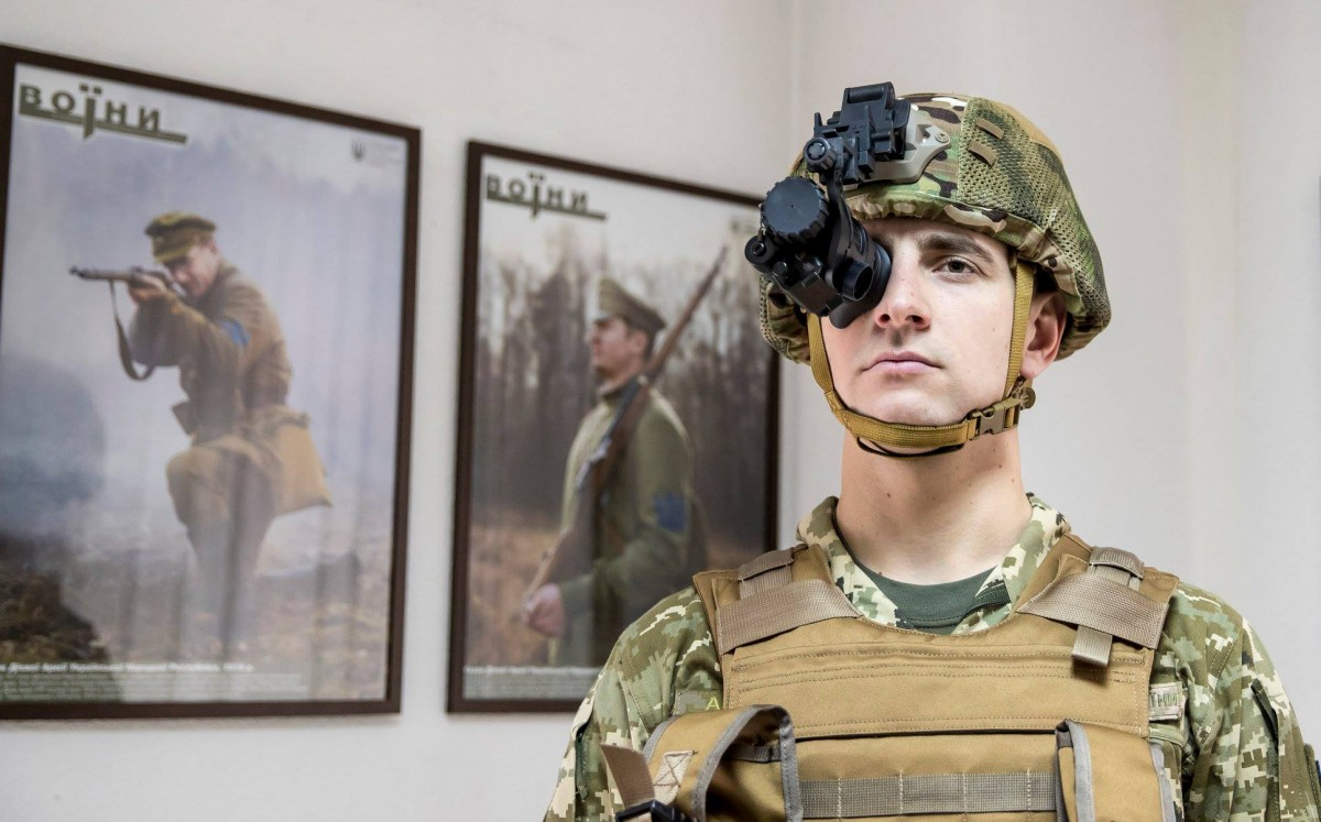 USA supplies Ukraine with 2500 night vision devices