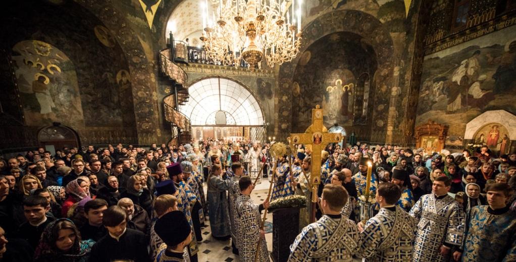 Богослужіння відбулося у Трапезному храмі лаври / news.church.ua