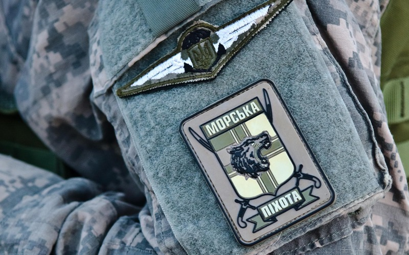 Ukrainian Naval Infantry insignia / Photo from inshe.tv