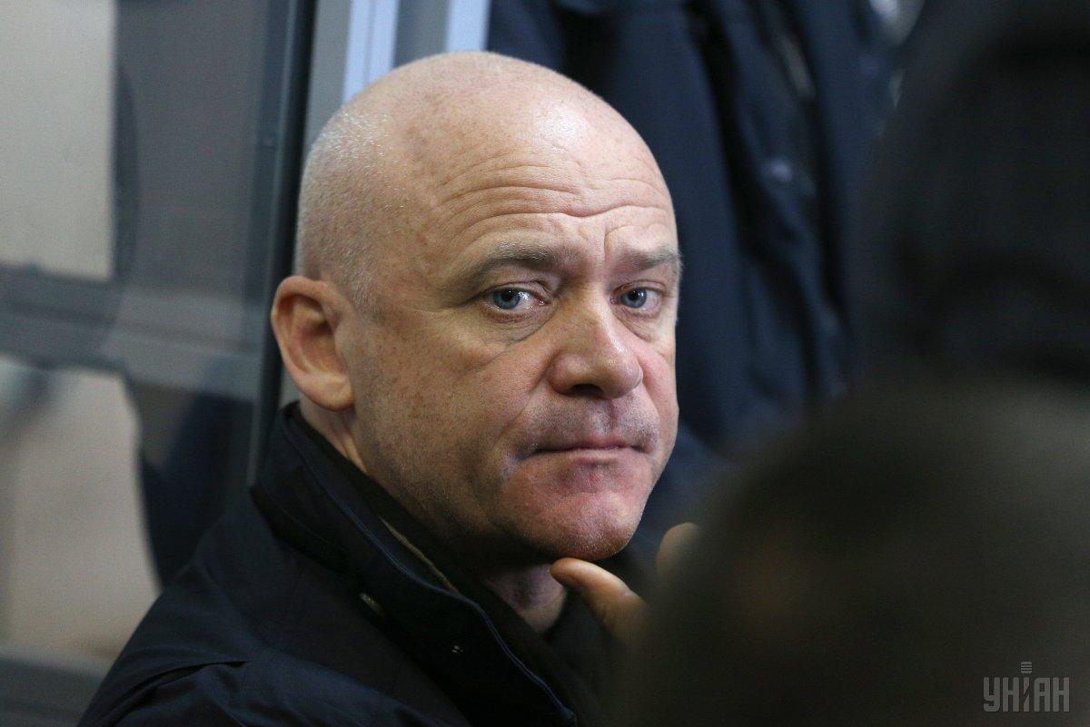 В БПП прокомментировали взятие на поруки Труханова / фото УНИАН