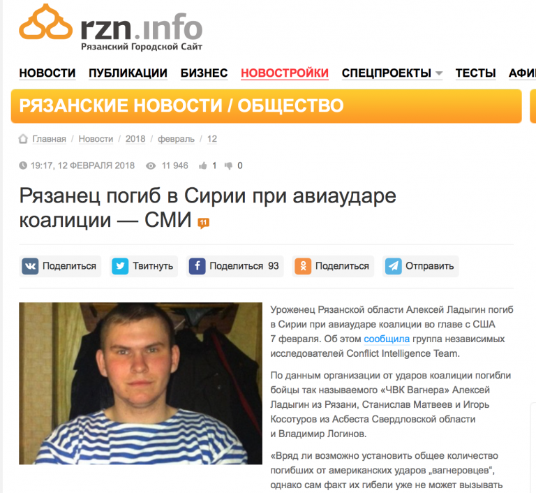 фото deniskazansky.com.ua
