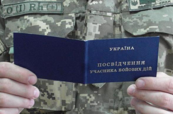 Также участники АТО оздоравливались в южных и западных областях Украины / oda.zt.gov.ua