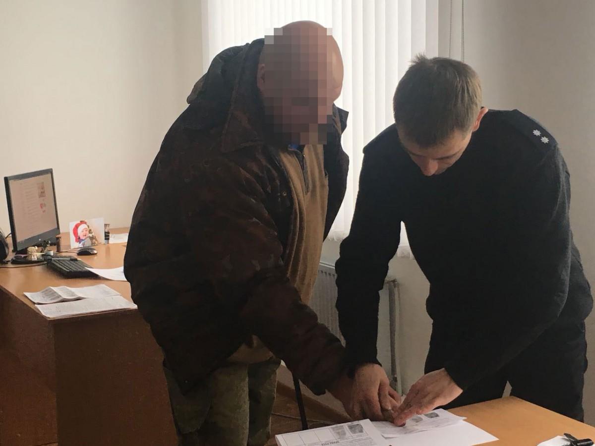 Правоохранители задержали семерых участников беспорядков / фото rv.npu.gov.ua