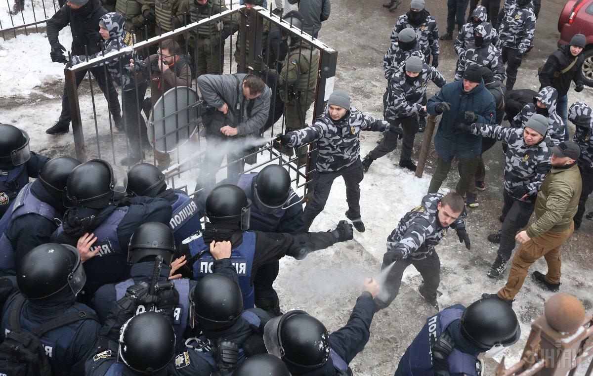 Під будівлею суду над Трухановим підстрелили силовика / фото УНІАН