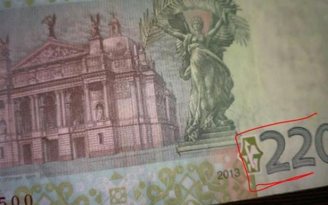 У Херсоні в супермаркеті дали здачу купюрою в 220 гривень / facebook.com