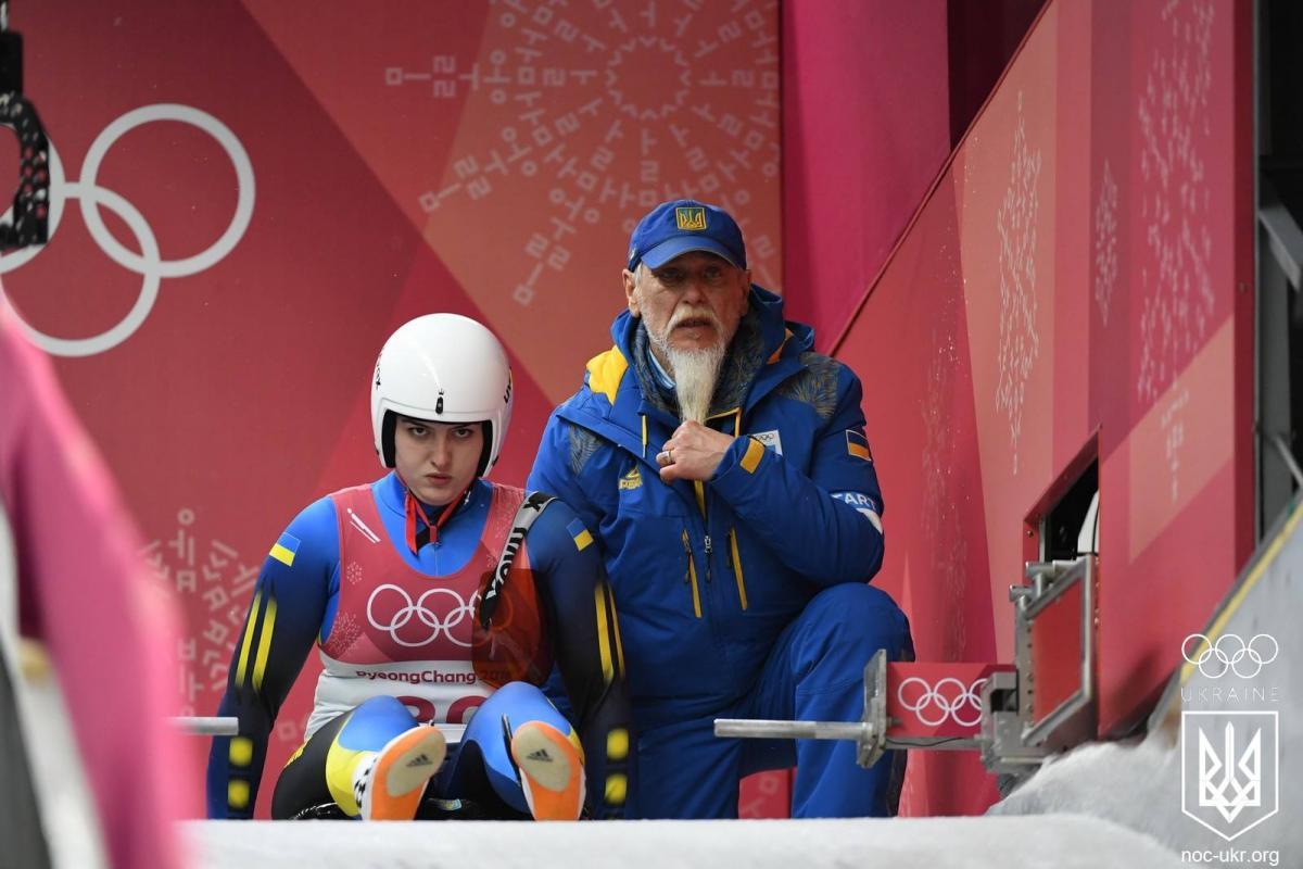 Елена Шхумова допустила ошибку уже на старте эстафеты / НОК Украины