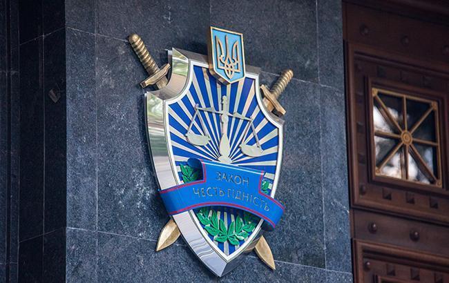 Расследование установило, что публикация содержит признаки нарушения равноправия граждан в зависимости от их национальной принадлежности / rbc.ua