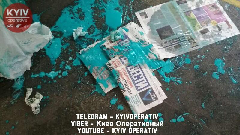 Газеты тоже были облиты краской / фото Киев Оперативный, Facebook