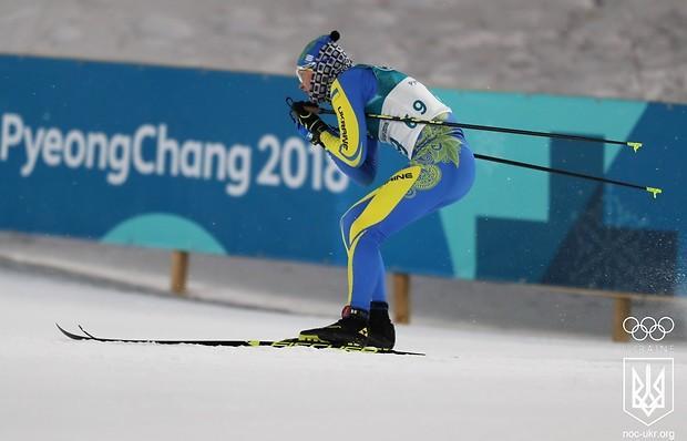 Орлик фінішував на 87-му місці в гонці на 15 километрів / noc-ukr.org