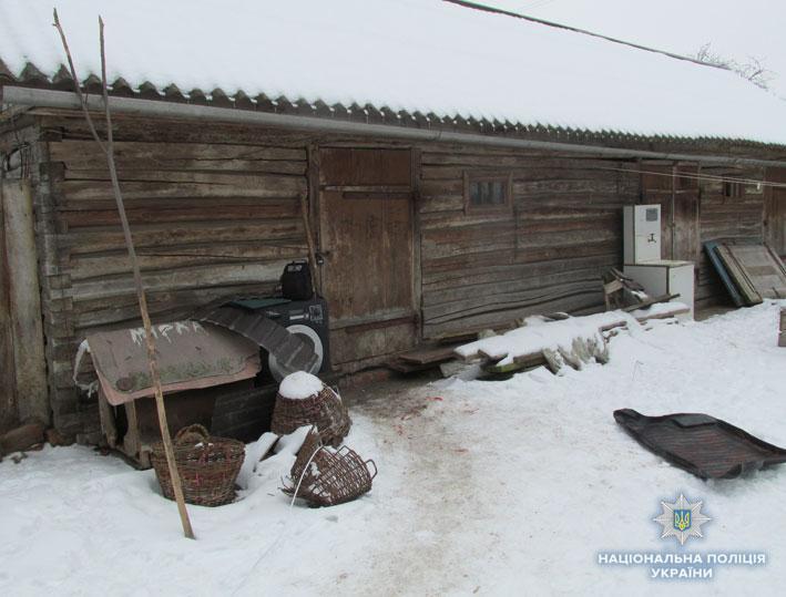 фото cn.npu.gov.ua
