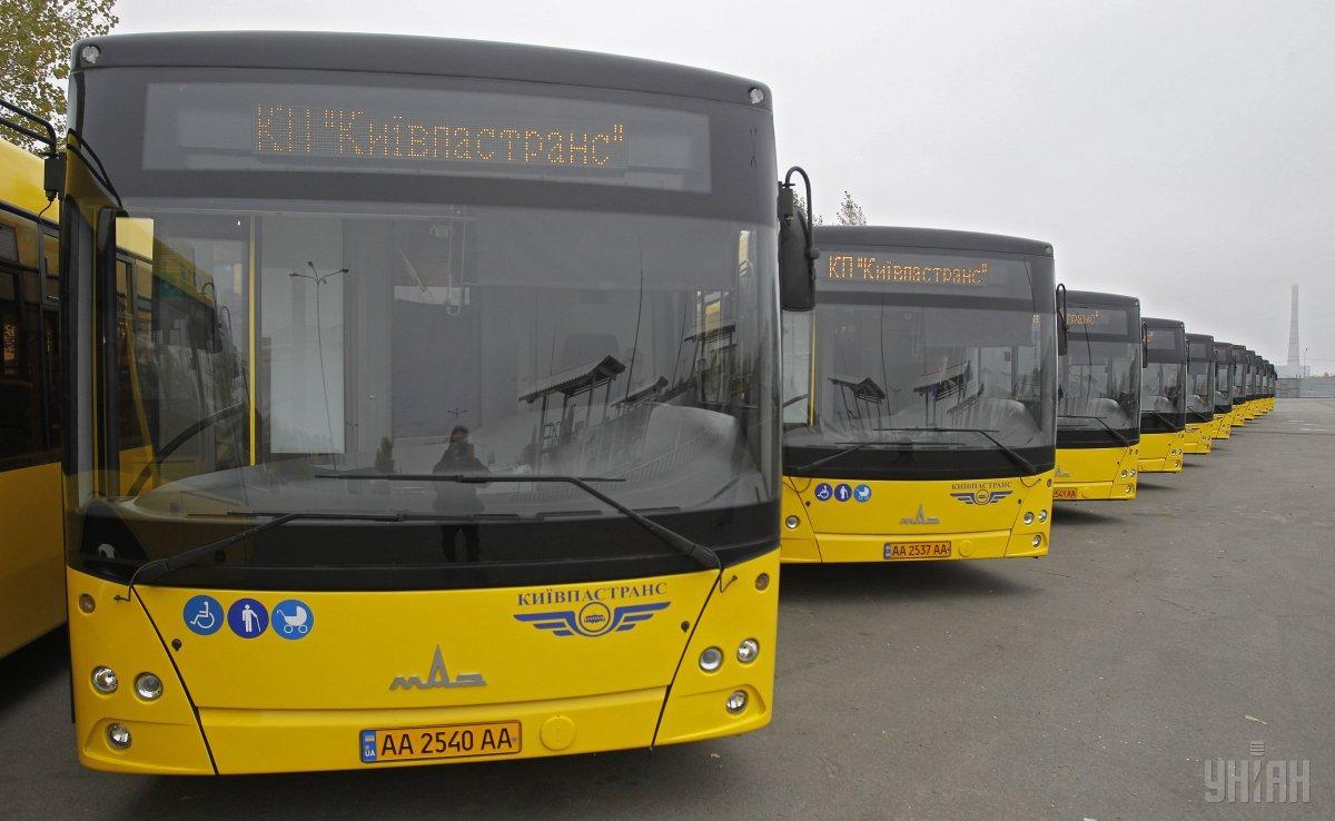 Автобусы в центре Киева изменят свой маршрут / фото УНИАН