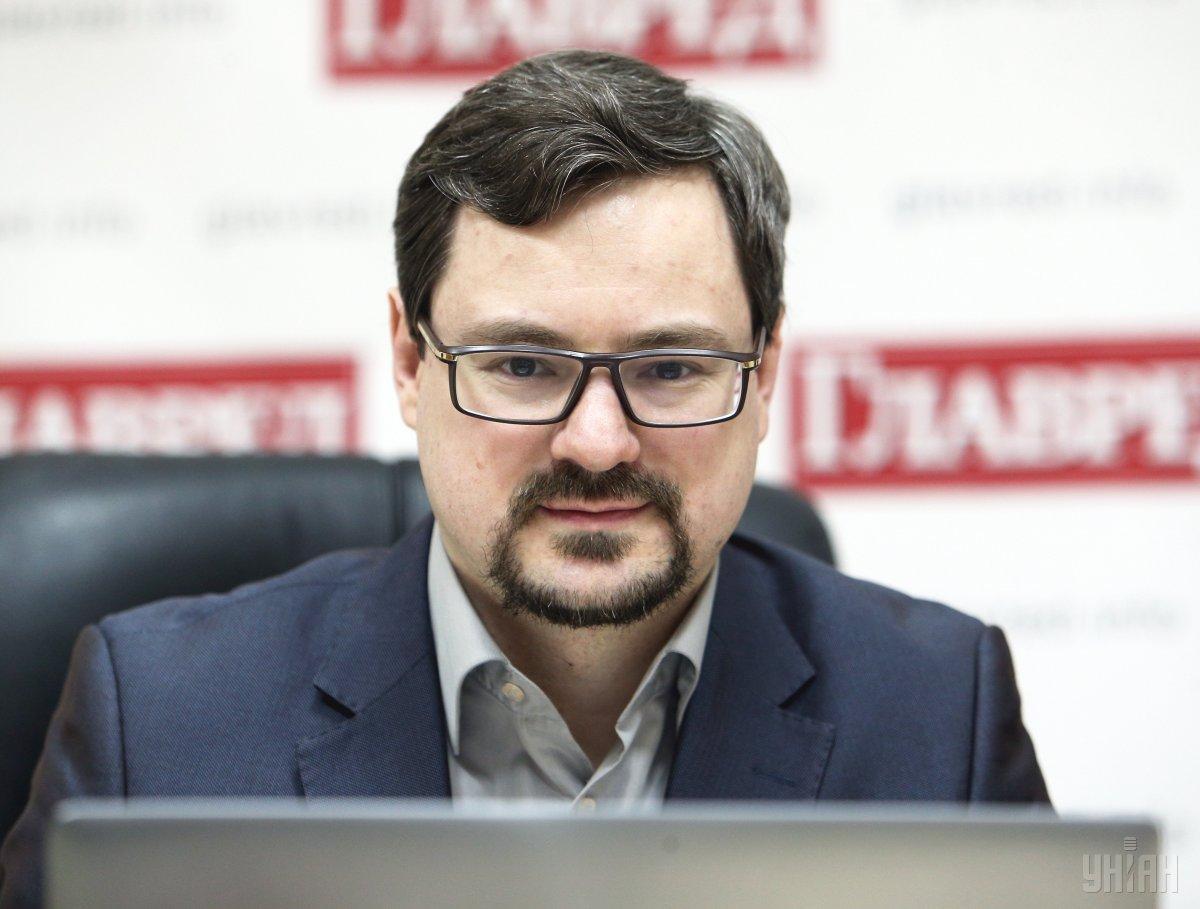 Никишин назвал самые опасные даты 2018 года / фото УНИАН