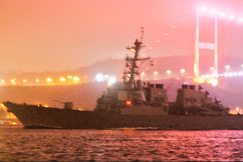 Вакваторію Чорного моря увійшов ракетний есмінець США USS Ross