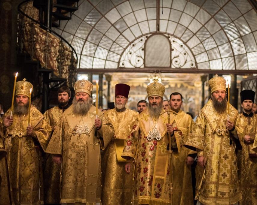 В последнее Воскресенье перед Великим постом Церковь вспоминает изгнание Адама из Рая / news.church.ua