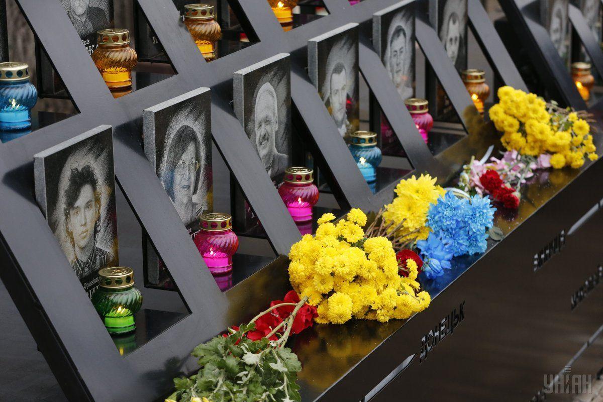 У центрі Києва вшанували пам'ять Героїв Небесної Сотні