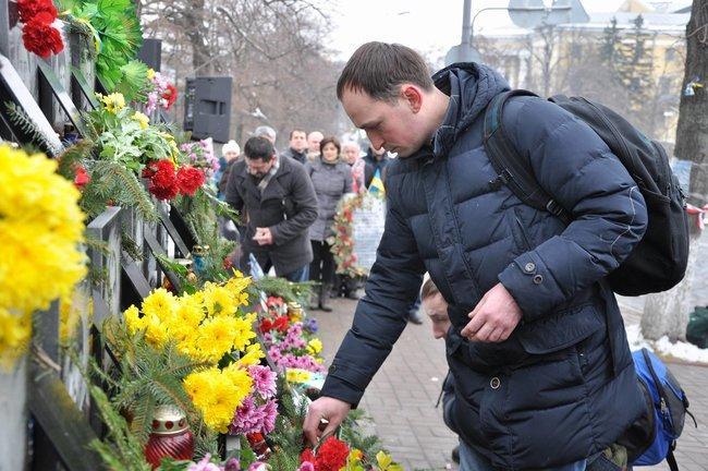 В центре Киева почтили память Героев Небесной Сотни / фото Цензор.net
