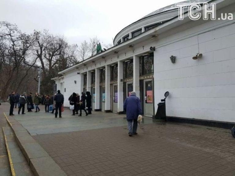 В центре Киева восстановлена работа метро / фото Ивана Гребенюка/ТСН