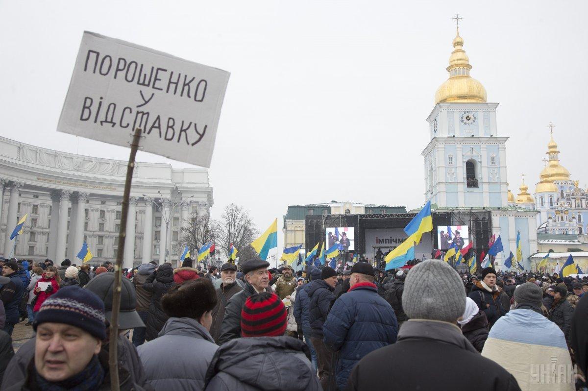 Сторонники Саакашвили заявили о создании комитетов гражданского сопротивления / фото УНИАН