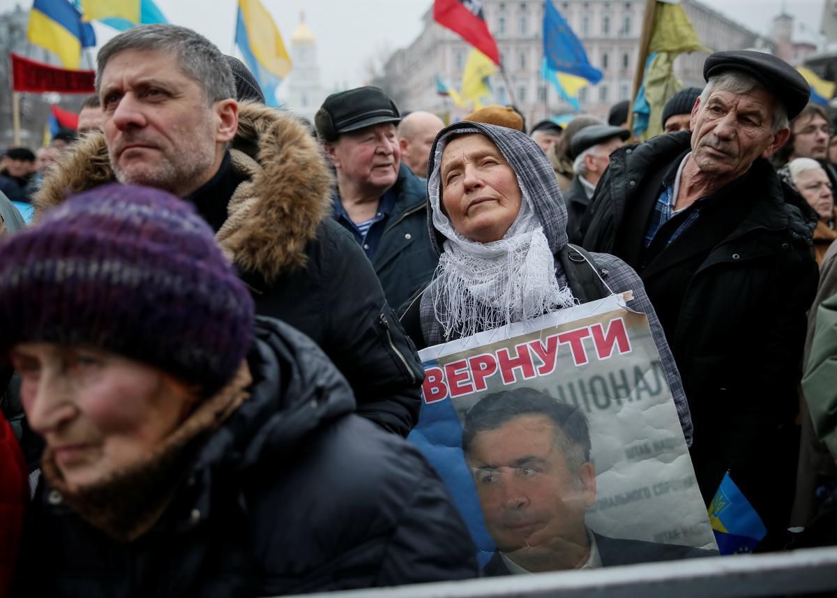 Прихильники Саакашвілі проводять марш уКиєві