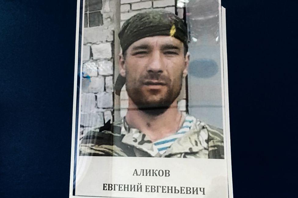 """В Сирию Евгений Аликов отправился после нескольких поездок в Украину, где он воевал за боевиков """"ЛНР"""" / фото bbc.com"""