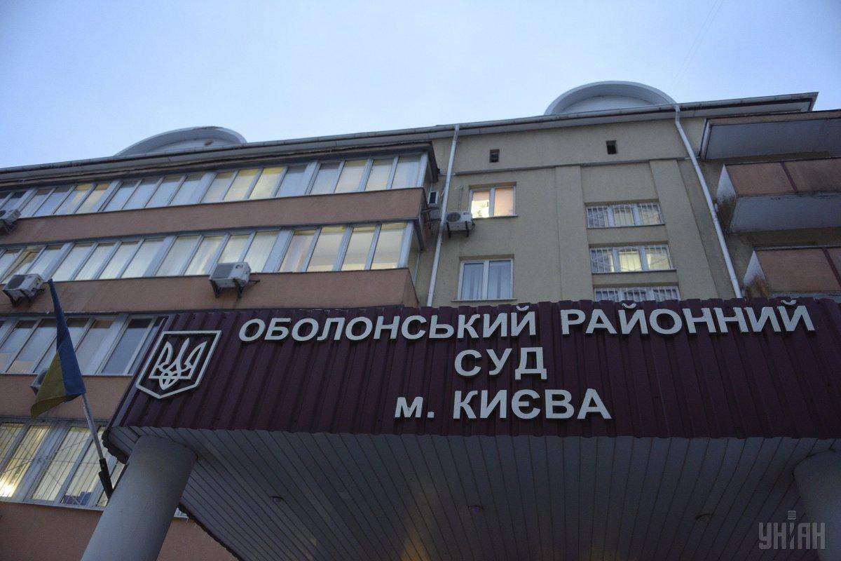 Государственный адвокат попросил суд оправдать Януковича / фото УНИАН
