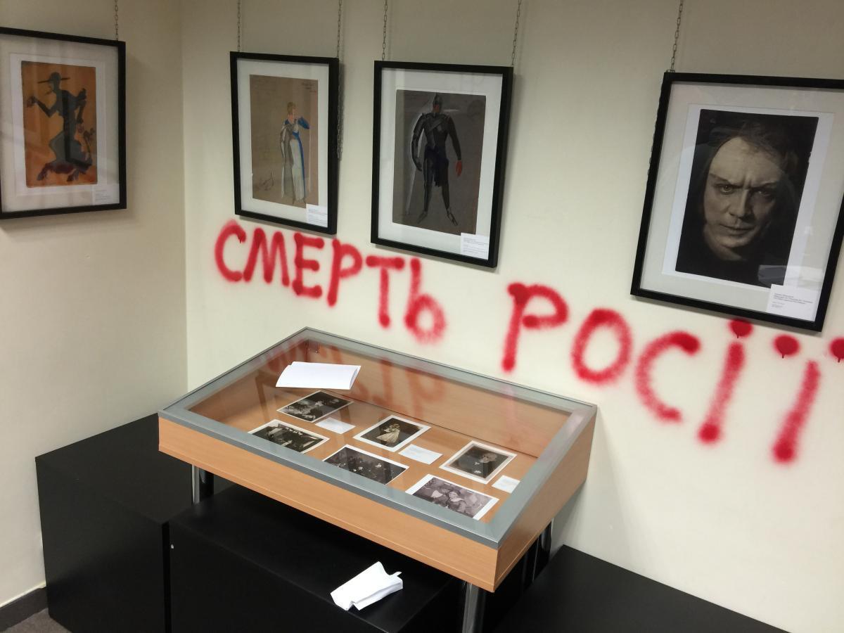 Елисеев назвал такие акты вандализма неприемлемы / фото УНИАН
