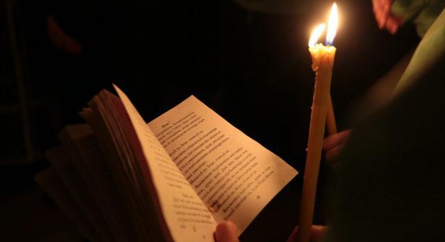 На протяжении первых четырех дней поста во всех храмах читается Великий (Покаянный) канон / athos-ukraine.com