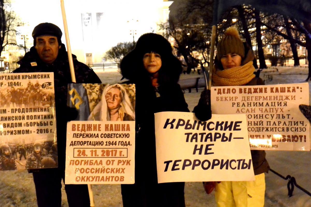 К активистам из Петербурга присоединились и москвичи / Фото Стратегия-18