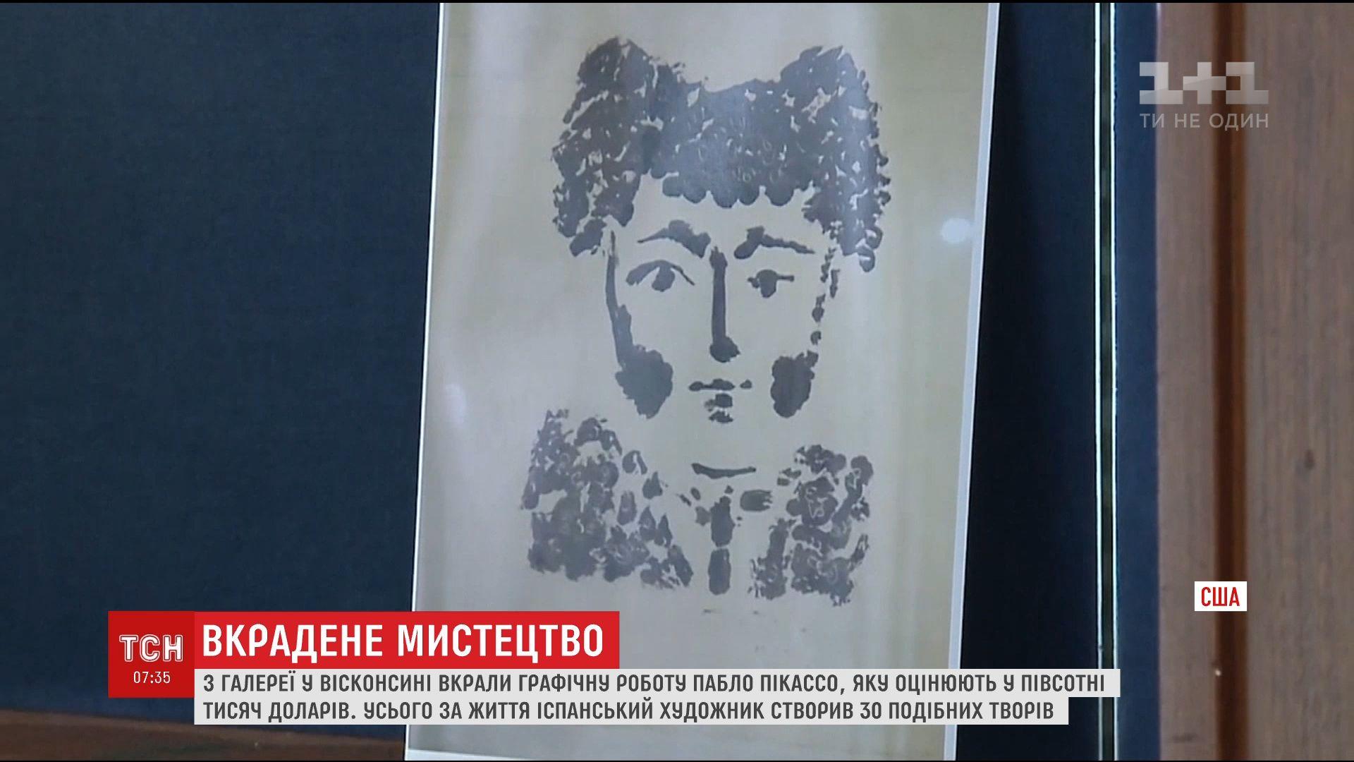 В социальных сетях возникла лже-информация осмерти Сталоне