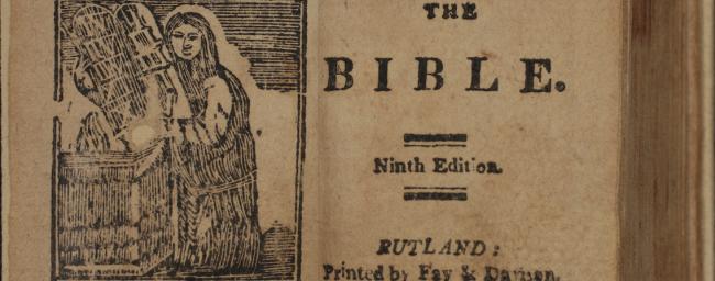 Біблійні події викладені у формі коротких віршів / rosetta.nli.org.il