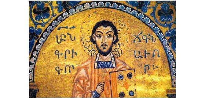 Вірменія передасть Ватикану бронзову статую великого вірменського святого / blagovest-info.ru