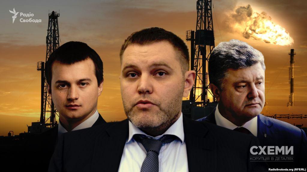 ЗМІ розказали про новий газовий бізнес оточення Порошенка  / фото radiosvoboda.org