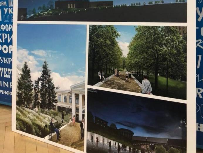 Назван победитель конкурса проектов музея Революции Достоинства / фото facebook.com/mincultUA/