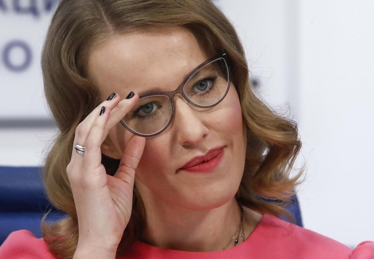 Ксения Собчак/ REUTERS