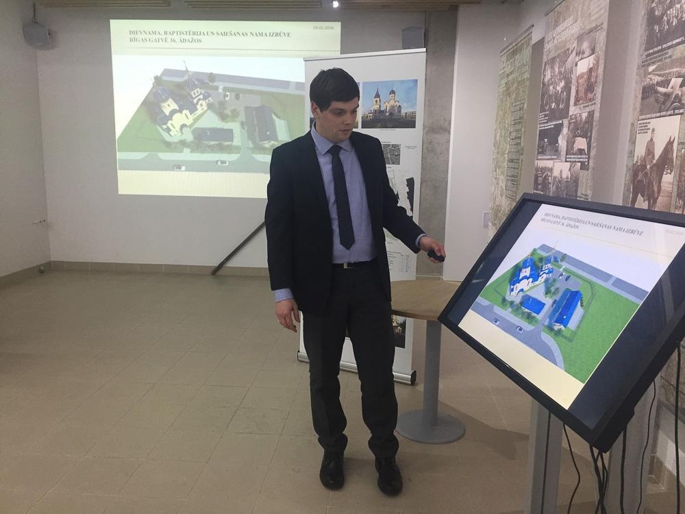 в суворій відповідності з латвійським законодавством була проведена презентація будівництва / pravoslavie.lv