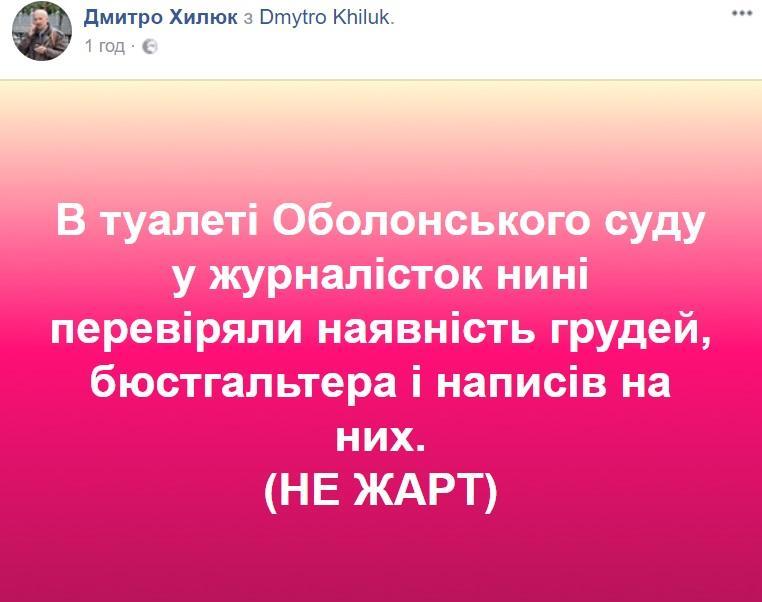 Суд над Януковичем: допит Порошенка та Єльченка. СТЕНОГРАМА ЗАСІДАННЯ - Цензор.НЕТ 4889