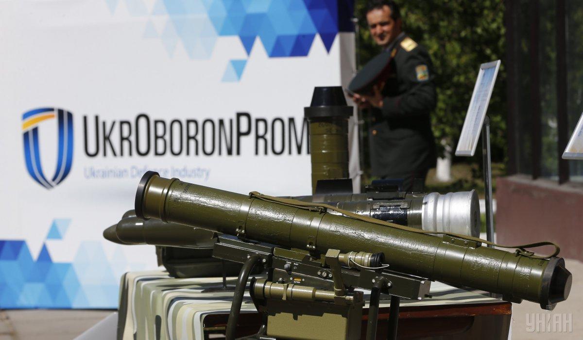 """В течение выставки """"Укроборонпром"""" представил продукцию украинского ВПК / фото УНИАН"""