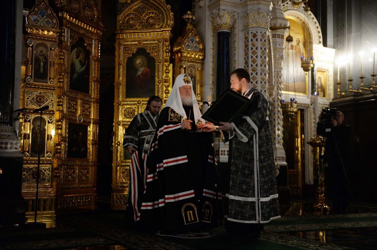 Патріарх Кирило розповів про гріх любоначалія / foto.patriarchia.ru