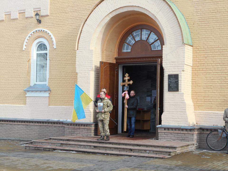 Воина отпели в Сретенском храме Прилук / orthodox.cn.ua