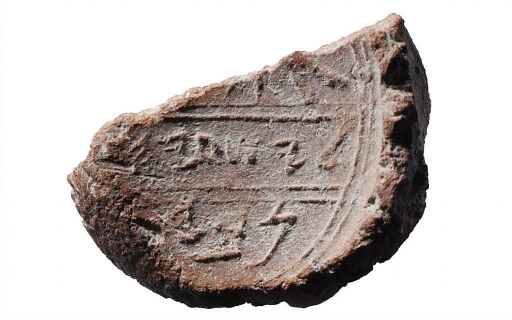 Друк вчені датують xviii століттям до нашої ери / timesofisrael.com