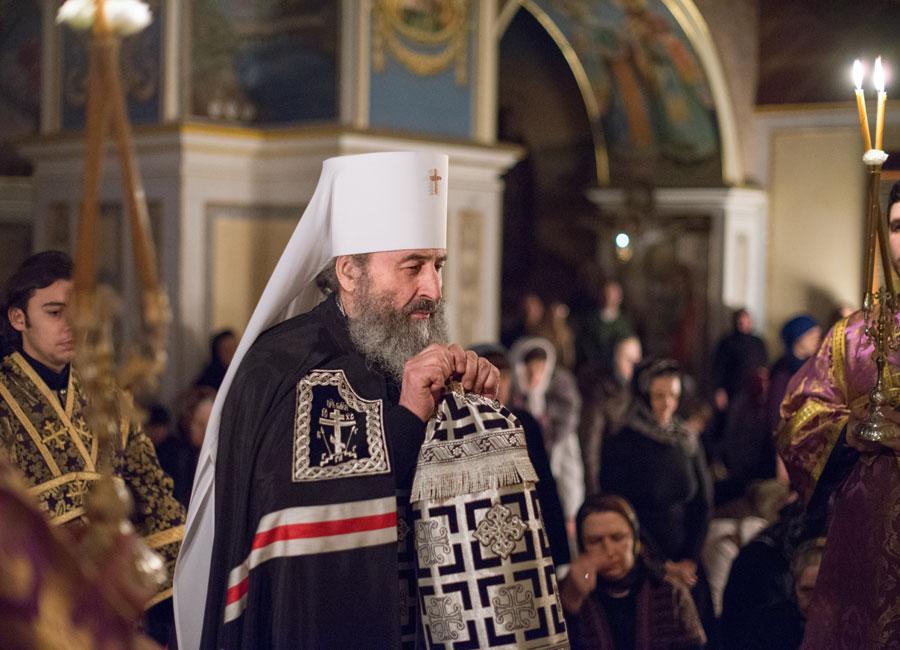 Предстоятель напомнил верным о особый молитвенный подвиг во время поста / news.church.ua