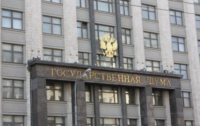 У РФ незадоволені українською етнополітикою / duma.gov.ru