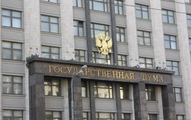 Russia's State Duma unhappy with Zelensky's bill on indigenous peoples / duma.gov.ru