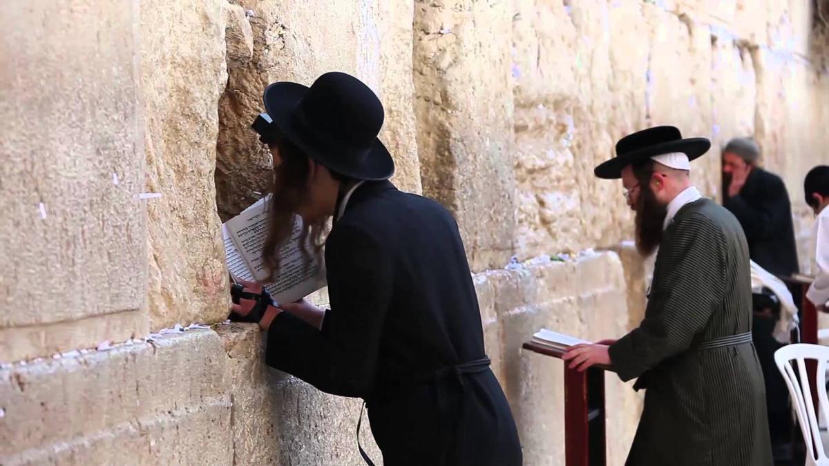 Іудеї біля Стіни плачу / ілюстративне фото, YouTube