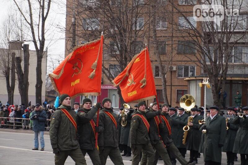 Марш НГУ з червоними прапорами розслыдують за кримінальною статею / фото: 056