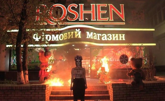 Правоохранители позаботились, чтобы акций не было / Фото facebook.com/femenukraine