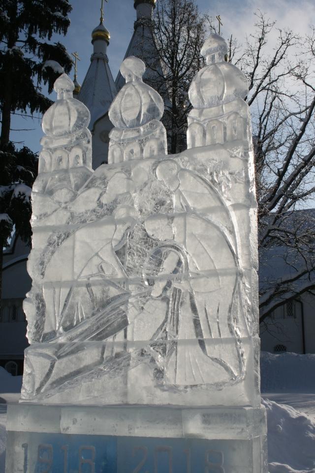 Фрагмент клейма иконы Собора Новомучеников / martyr.ru