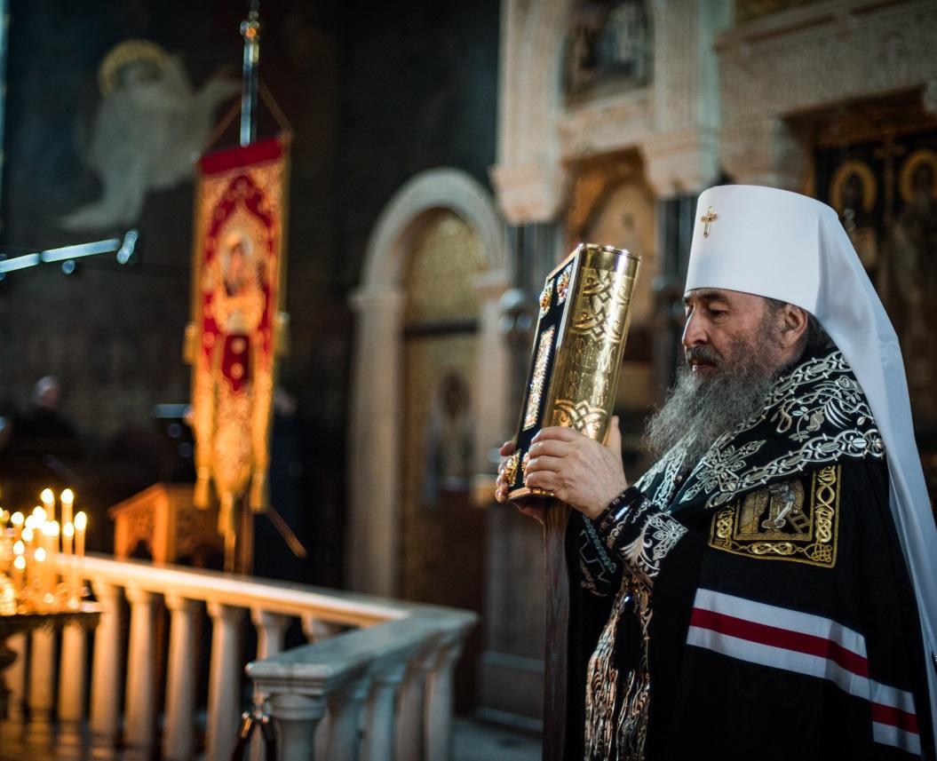 Архіпастир порадив хранити свої уста від «гнилих» слів / news.church.ua